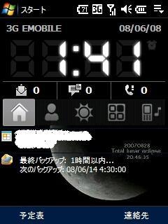 20080608014113.jpg