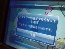20080810180729.jpg