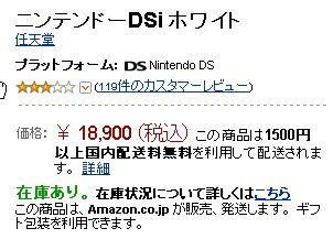 dsi_081111.JPG